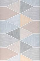 Papier peint Enzo Mat Éléments graphiques Blanc Brun pâle Gris foncé Jaune pastel Turquoise pastel