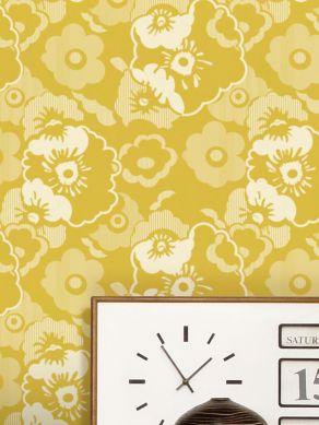 Carta da parati Catia giallo limone Visuale camera