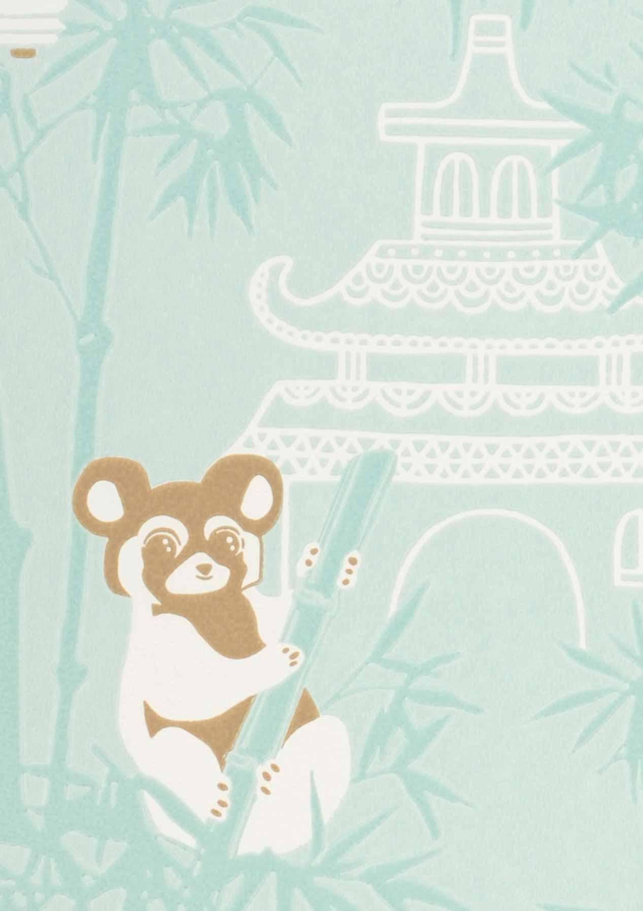 Papel pintado bambu turquesa pastel blanco crema for Papel pintado turquesa y marron